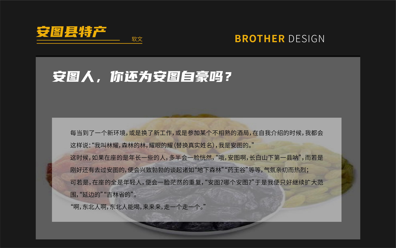 软文写作营销软文品牌软文产品软文微信公众号软文品牌文案宣传册