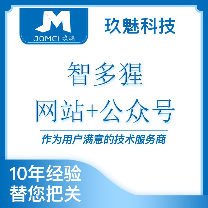 微信开发公众号发布需求小程序开发微信公众号定制开发微信商城