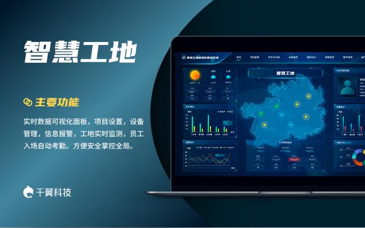 工业物联网系统开发智能医疗网站搭建IOT定制智慧企业官网建设
