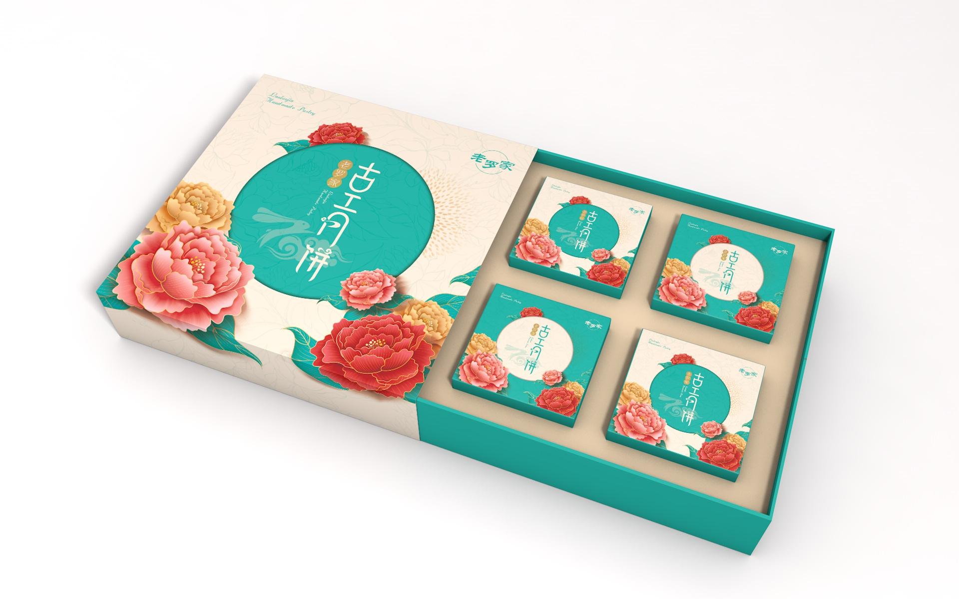 包装设计/包装盒设计瓶贴标签包装袋水果宠物食品端午国潮插画