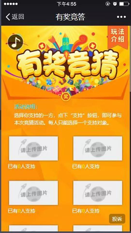 微信公众号大转盘抽奖互动游戏水果机定制开发刮刮卡营销九宫格