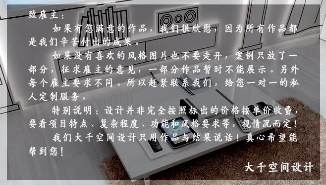 酒店 旅馆民宿设计 宾馆设计 店铺装修设计门头设计效果图大千