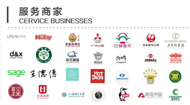 logo设计 标志设计 商标设计 图标设计 卡通logo设计