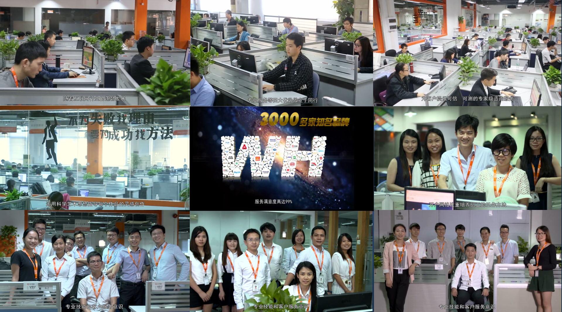_公司企业网站建设官网响应式营销型网站定制开发制作设计商城改版24