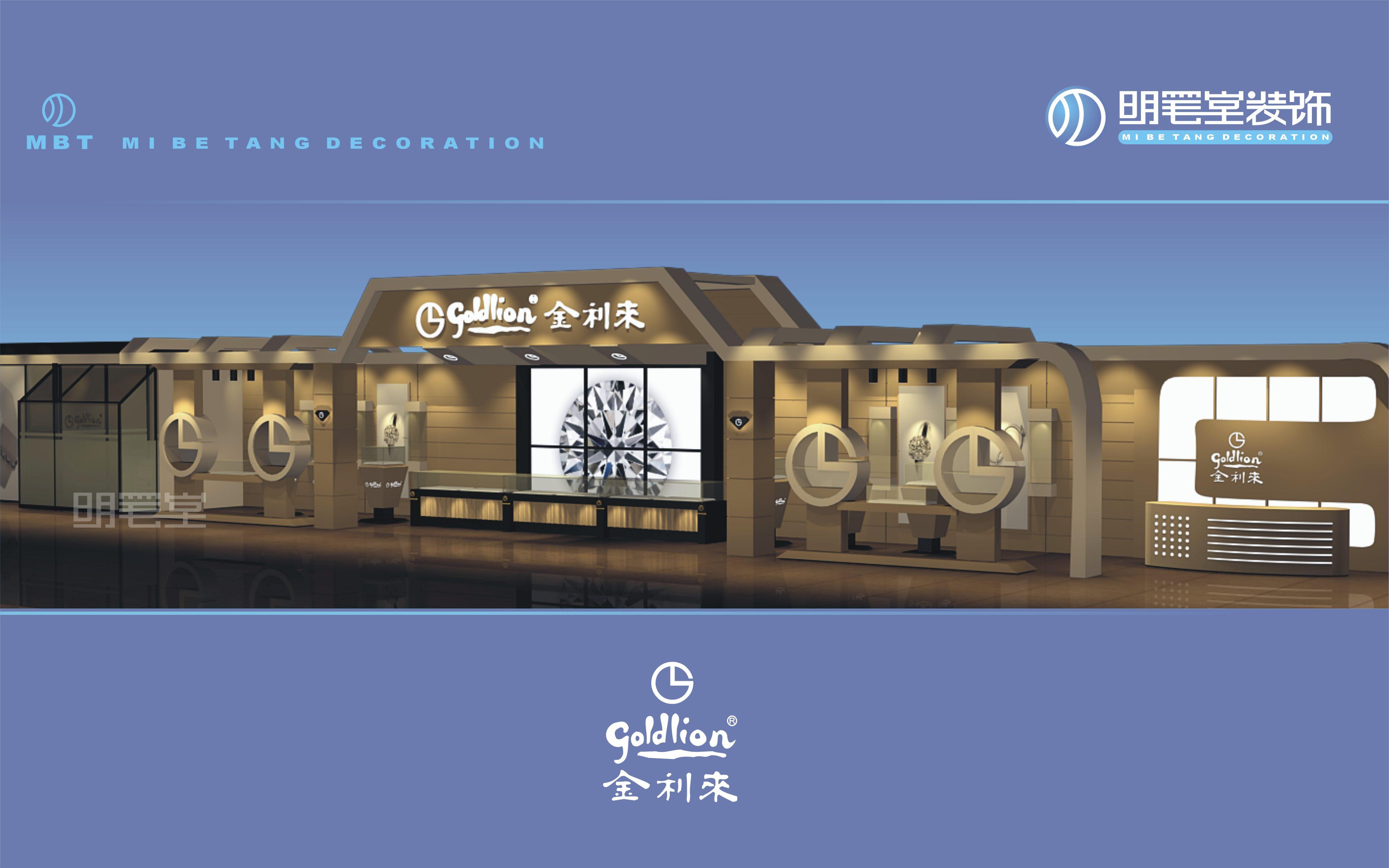 专业品牌SI设计/珠宝店/潮牌服装店/展厅设计/购物空间设计