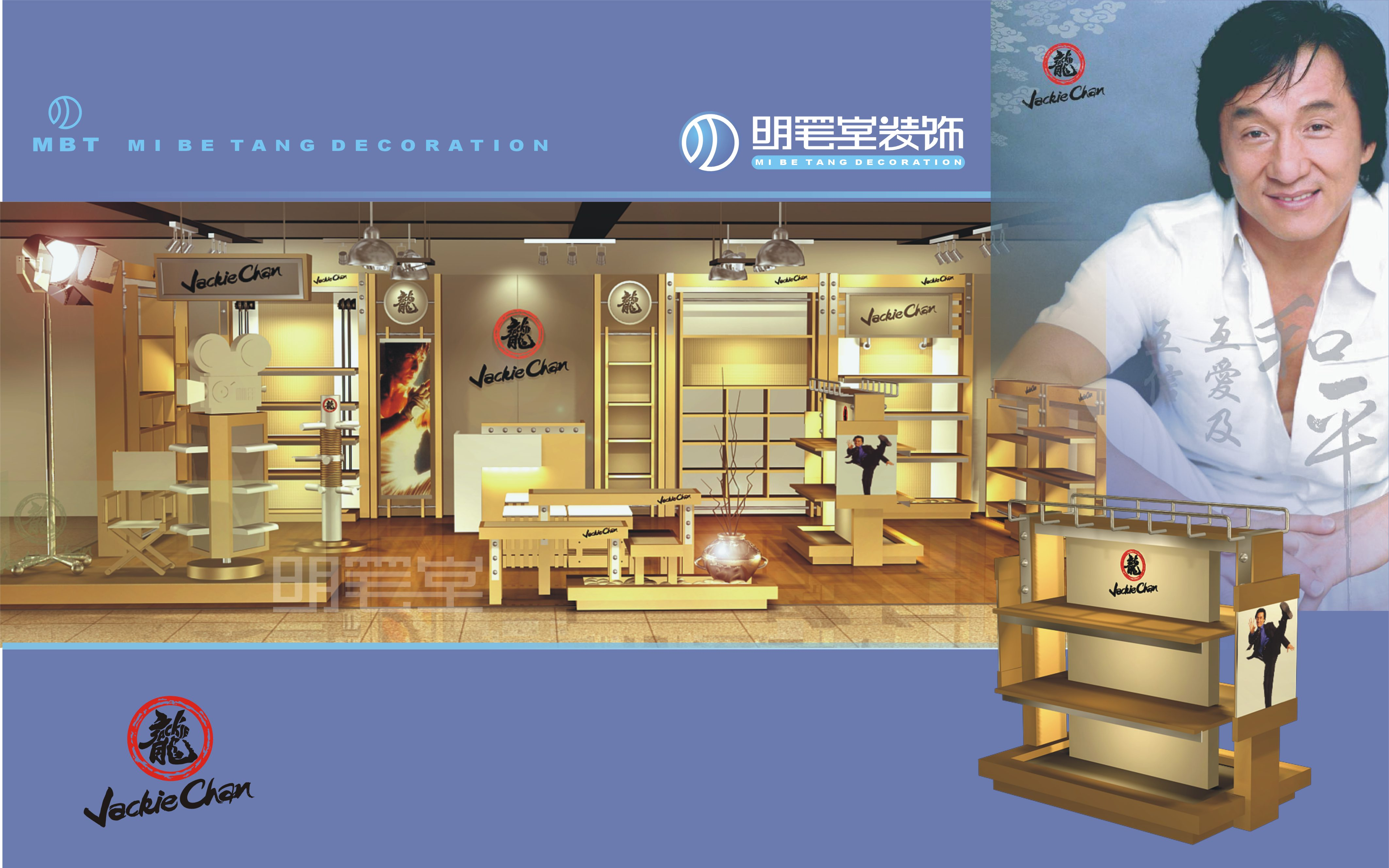 品牌专卖店连锁店形象店购物空间门店设计店面装修设计制作公装