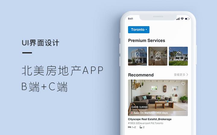 UI设计APP小程序界面设计网页设计H5设计软件界面设计
