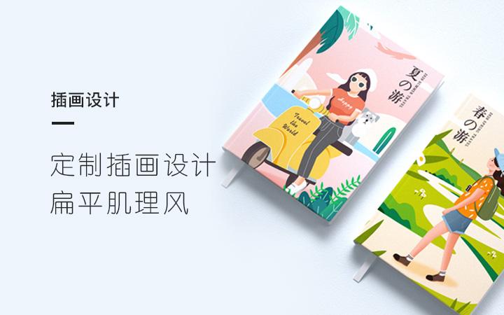 【包装插画】产品包装插画设计商业插画设计手绘原创插画设计