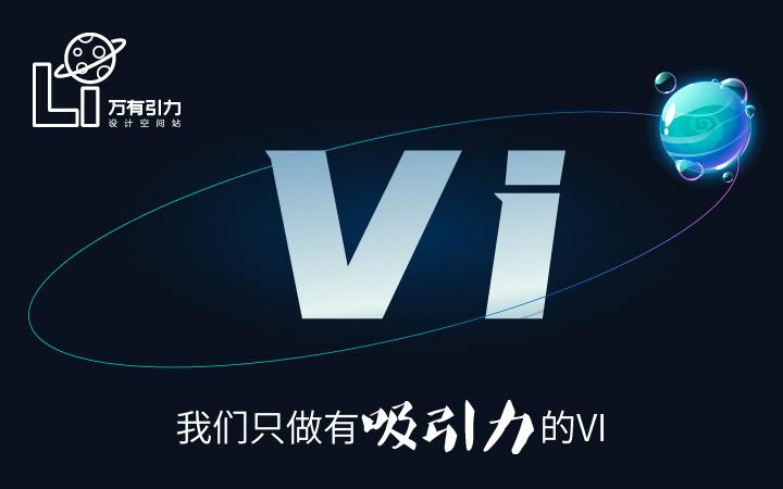 logo设计名片设计logo公司logo头像logo商标设计