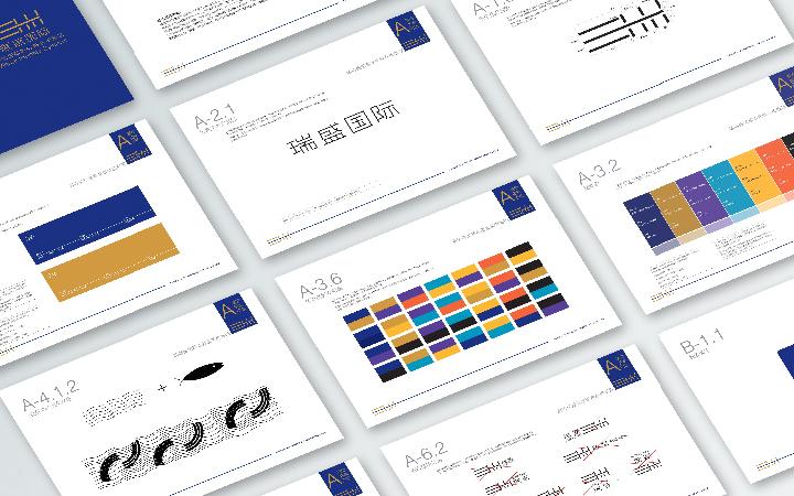 vi全套设计vi设计报价vi系统设计vi手册北京VI设计VI