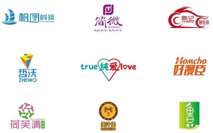 【满意为止】公司企业品牌商标店铺产品LOGO标志logo设计