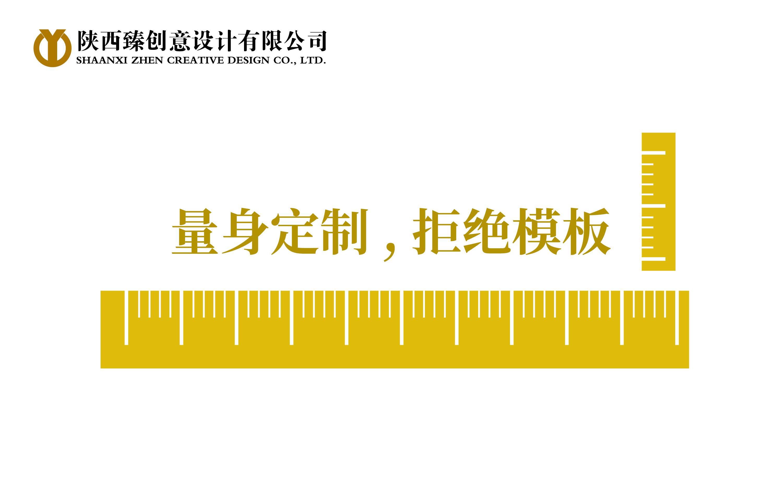 企业宣传画册书刊杂志编排设计