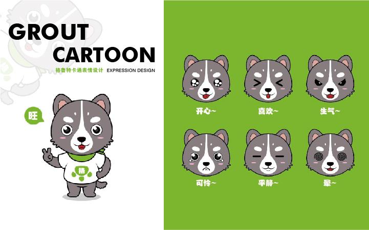 卡通ip形象吉祥物设计产品包装插画设计卡通logo表情包设计