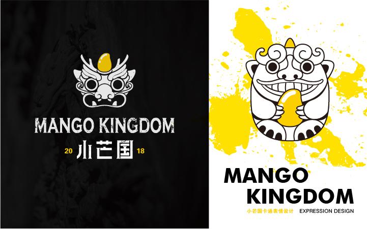 公司LOGO|logo设计|大豌豆芽|商标设计|卡通