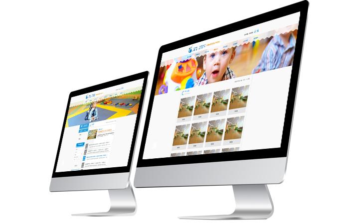 电子家电医疗生物科技企业网站制作网站建设网站定制开发网页设计