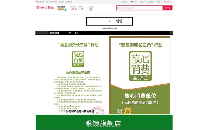 天猫店铺新品类增类目入驻申请需求资料品牌简介EXCEL表格