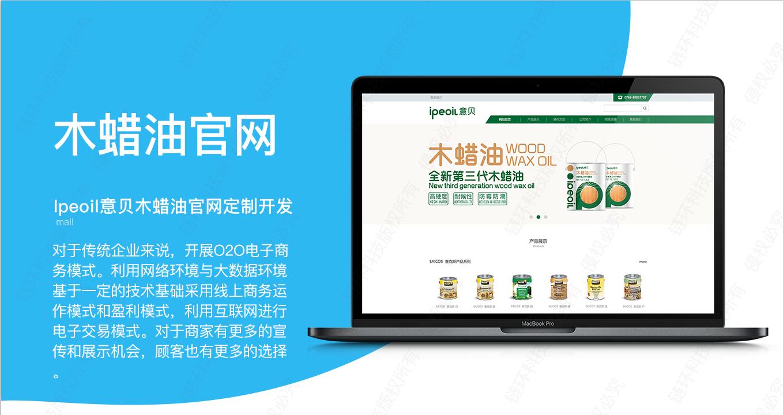 H5自响应式网站建设定制开发 企业门户营销商城网站 多端兼容
