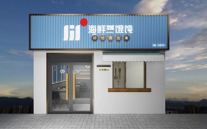 【金墨】家庭新房装修公装购物空间si门头展会展厅服务效果设计