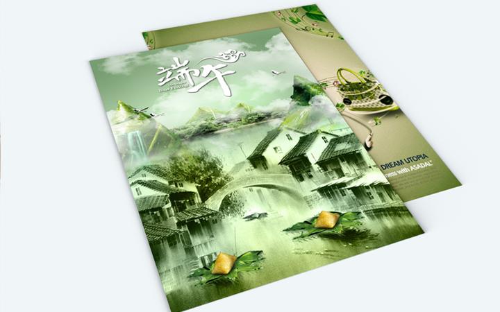 【金墨】宣传册广告宣传单卡片墙体灯箱易拉宝海报展架广告牌设计
