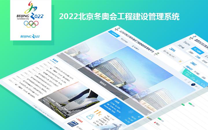 APP设计/UI设计/小程序网站设计网页设计/H5设计微信