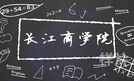 企业宣传片-鬼谷影视-长江商学院采访视频