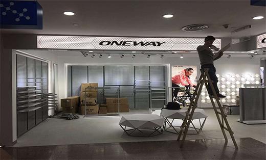 ONE WAY运动品牌店