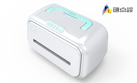 电动压印裁纸机