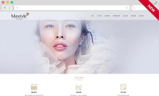 【豪华站】美态美容官网