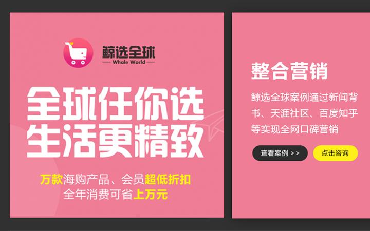 上海网络推广整合营销传播方案公司品牌口碑网站营销推广品牌百度