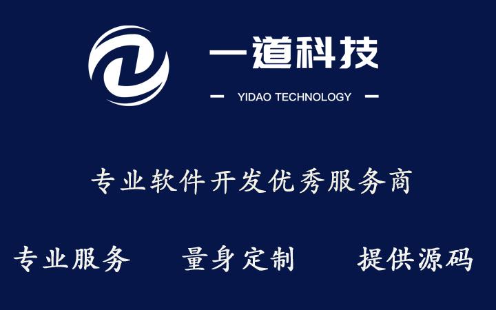 教育软件开发教育产品开发在线教育答题小程序javaphp开发