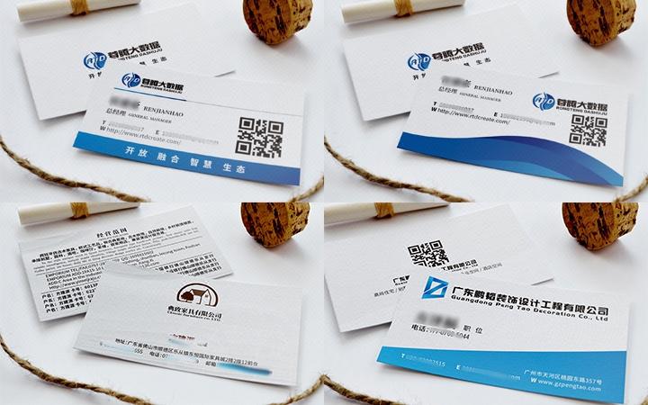 卡片会员卡积分卡名片设计vi手册VI系统设计