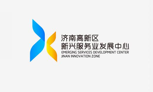 【山和众诣】济南高新区新兴服务业发展中心LOGO设计