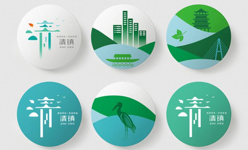 政府形象工程项目城市形象清镇项目