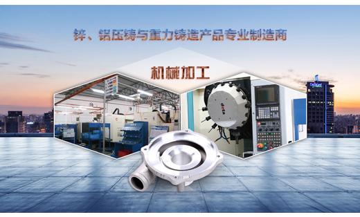 宁波科酉机械制造有限公司