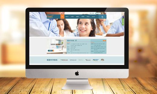【营销型网站】网站开发/响应式网站/网站设计三站合一网站建设