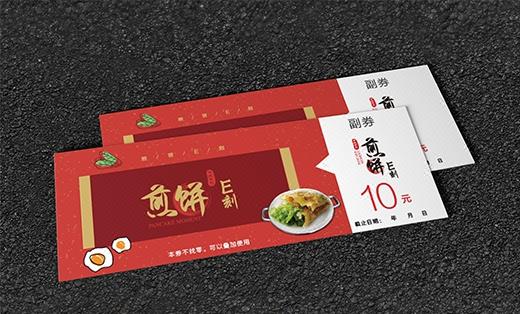 餐饮VI设计外卖火锅饮品咖啡烘培串串连锁店餐盒手提袋vi设计