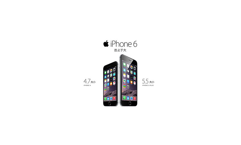 苹果iPhone 中国大陆首发详情页设计