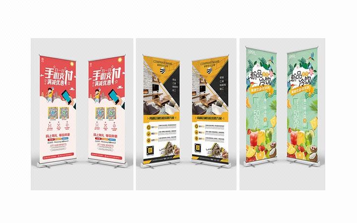凭栏 - 平面广告、广告设计、平面设计、DM单、折页