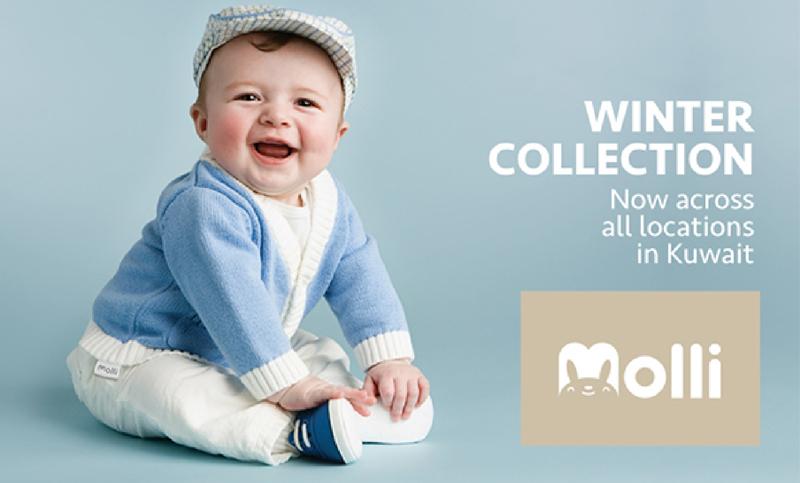 深圳儿童卡通服装品牌MOLLI