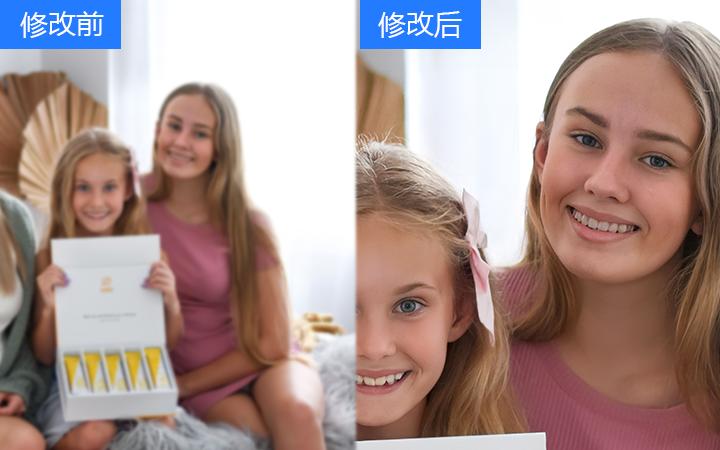 美工修图 网站美工修图 照片模糊修清晰 电商图片处理 抠图