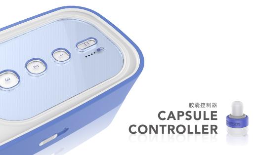产品外观设计结构设计/医疗器械/胶囊控制器
