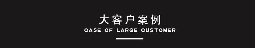 _【弓与笔VI设计全案】公司全套企业商标vi品牌餐饮应用系统2