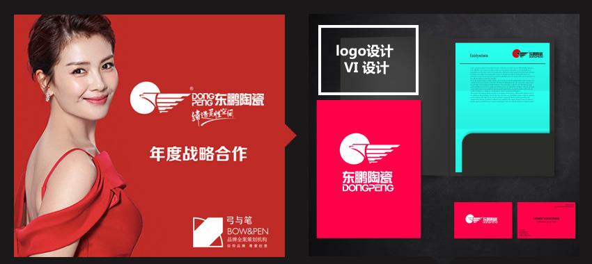 _【弓与笔VI设计全案】公司全套企业商标vi品牌餐饮应用系统3