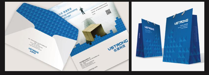 _【弓与笔VI设计全案】公司全套企业商标vi品牌餐饮应用系统9