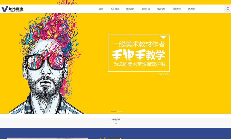 E网天下品牌设计