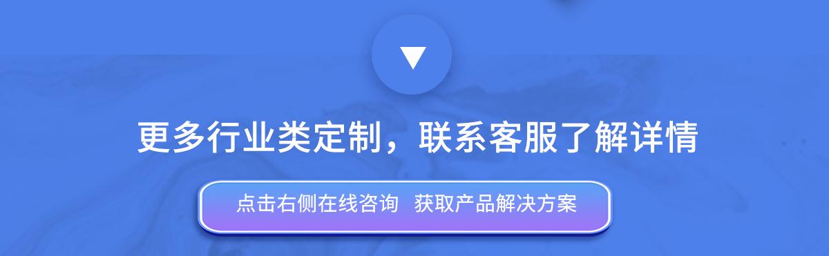 APP定制开发_APP开发|IOS安卓开发|教育商城成品APP定制开发源生4