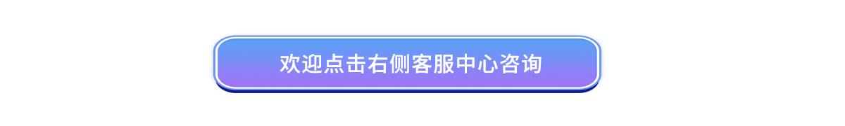 APP定制开发_APP开发|IOS安卓开发|教育商城成品APP定制开发源生6
