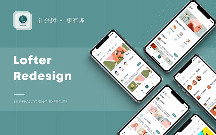 APP设计小程序设计ui设计h5设计网页设计网站设计网站建设