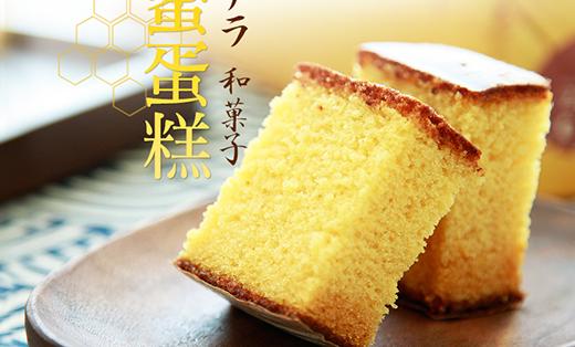 樱美林日式长崎蜂蜜蛋糕店铺装修