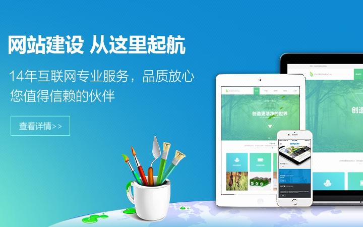 企业网站【网站制作|网站开发|网站设计|企业成品网站|PC】